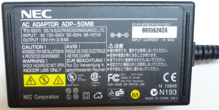 NEC ADP-50MB AC ADAPTER 19V 2.64A LAPTOP POWER SUPPLY